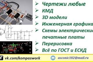 Курсовые и дипломные работы ИрГТУ ВКонтакте Основной альбом
