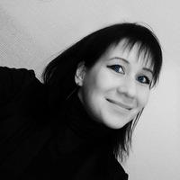 Александра Трухина