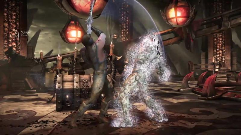 Mortal Kombat XL Sub Zero vs Smoke (Triborg)