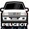 Peugeot 205 CLUB / Пежо 205 Клуб