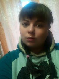 Иришка Баканова
