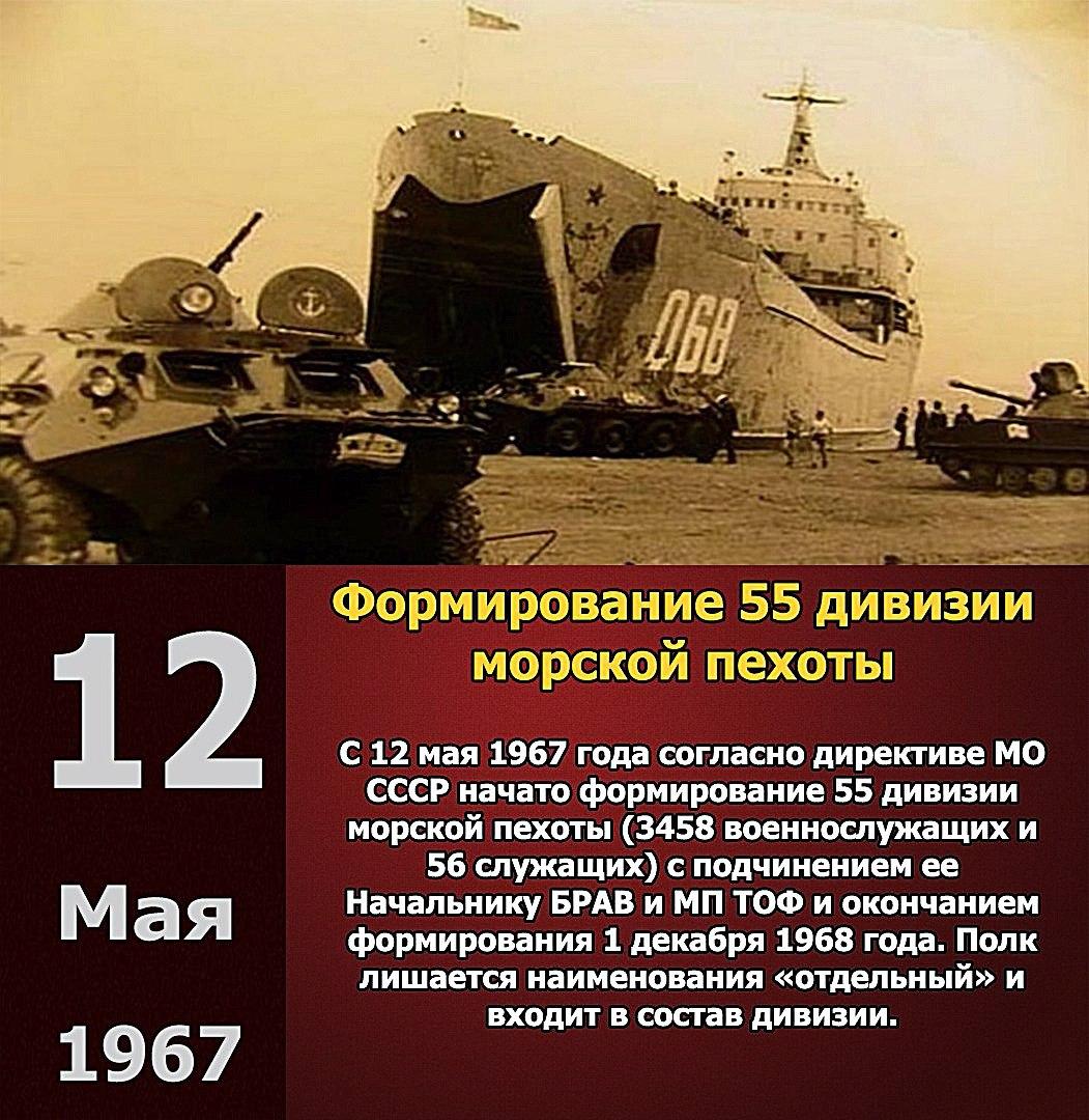 gi3lpXffqfk Главная - Независимый проект =Морская Пехота России=