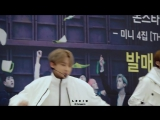 VK09.10.2016 MONSTA X Fancam 'Fighter' (I.M focus) @ Fansign Starfield Hanam
