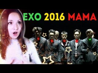 EXO 2016 MAMA ALBUM OF THE YEAR DAESANG, TRANSFORMER+MONSTER BAEKHYUN&SUZY, MNET ASIAN MUSIC AWARDS