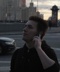 Александр Trup