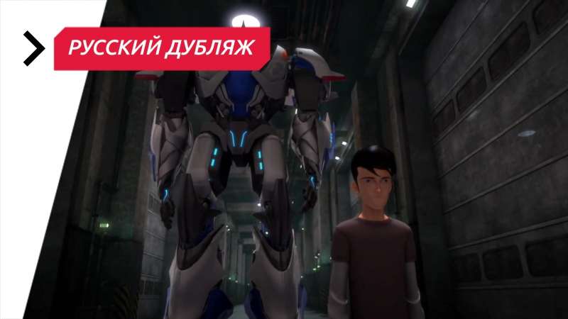 Трансформеры: Прайм — 2 Сезон 18 Серия «Новичок» 1080p Full HD
