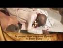 Великий Святой-Шрила Прабхупада