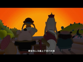 三打白骨精 sān dǎ Báigǔjīng