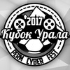 PERM CYBERFEST - Кубок Урала по киберфутболу