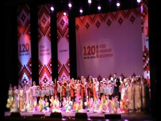 Концерт ММК Ильича 120 лет