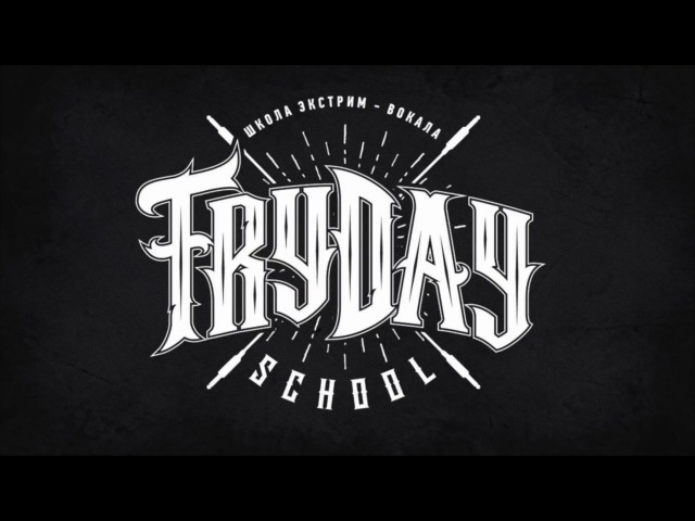 FryDay Mash-Up Episode 1 (The Acacia Strain, Slaughter To Prevail, SHREZZERS, Bad Omens, Amatory)