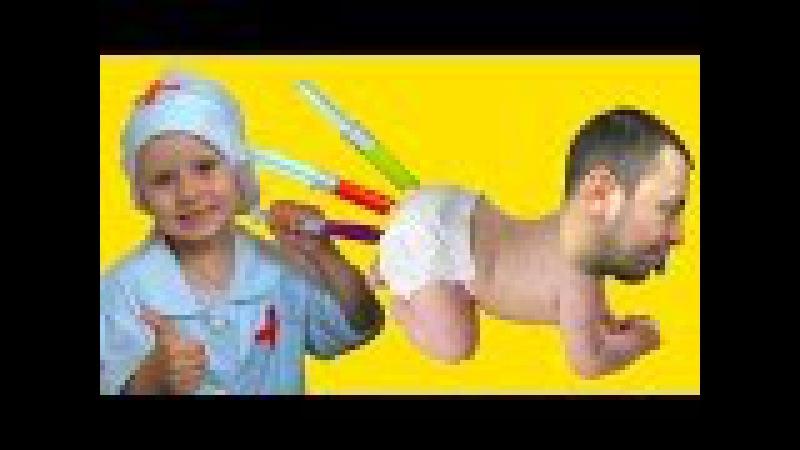 ИГРАЕМ В ДОКТОРА С УКОЛАМИ РАЗНОЦВЕТНЫЕ УКОЛЫ В ПОПУ СБОРНИК Bad Baby Play Doctor делает