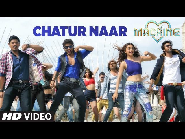 Chatur Naar Video Song | Machine | Mustafa, Kiara Advani Eshan | Nakash Aziz, Shashaa, Ikka