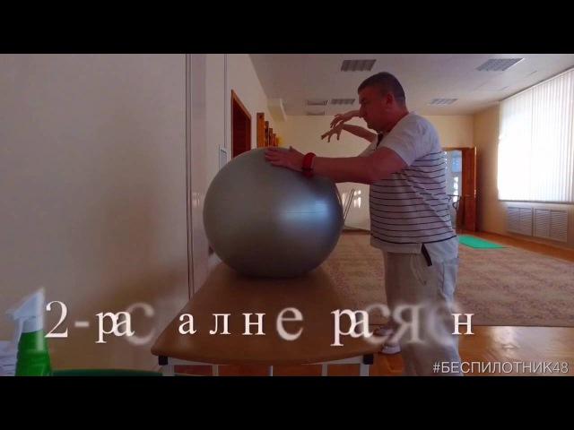 Лечебная физкультура при переломе локтевого сустава