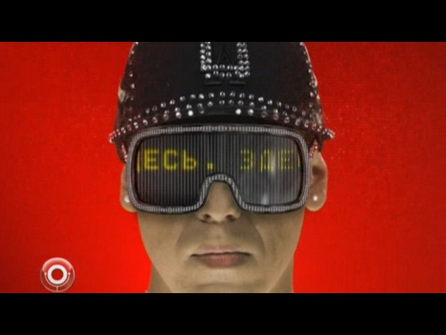 Группа USB - Альбом Per Dance из сериала Камеди Клаб смотреть бесплатно видео онлайн.