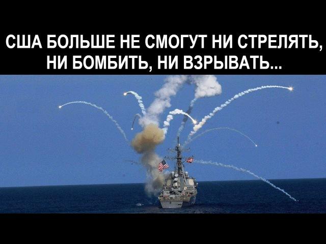 МАНЁВР ШОЙГУ: ПЕНТАГОН ОСЛЕП, ОГЛОХ И ОНЕМЕЛ | Русский Милитарист №42