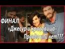 Кыванч Татлытуг спровоцировал закрытие сериала «Джесур и красавица» звезды турецкого кино
