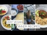 EASY VEGAN DINNER RECIPES l HCLF - ALINE SOPHIE