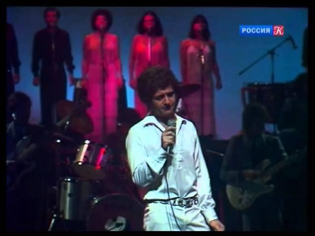 Джо Дассен. Париж, концерт 1979 года.