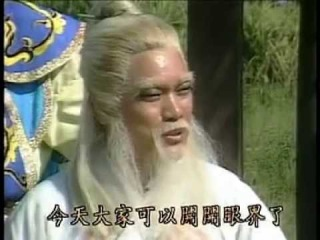 楊麗花歌仔戲 薛丁山與樊梨花1