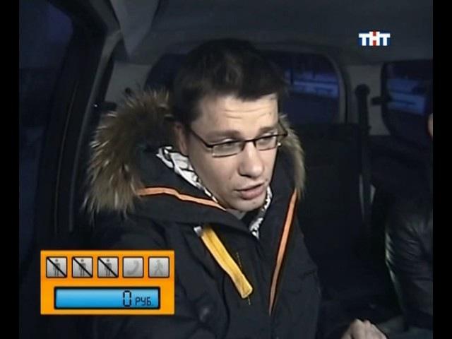 Такси на тнт Спецвыпуск Харламов и Батрудинов
