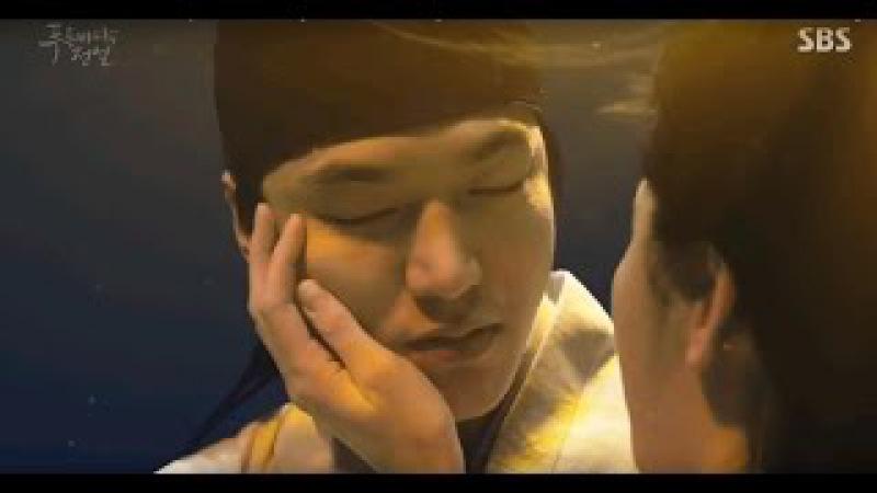 이민호 Kim Dam-ryeong defending Se-hwa w his own life LOTBS epi 13