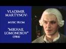 Vladimir Martynov: Mikhail Lomonosov - Владимир Мартынов: Михайло Ломоносов (1986)