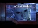 Кто такие Ардат Якши и Юстициары История мира Mass Effect Лор