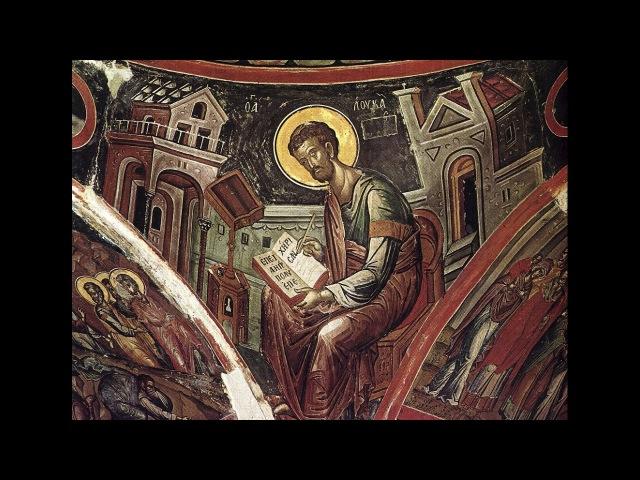 о.Даниил Сысоев: Евангелие от Луки, глава восемнадцатая.