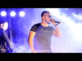 Bakha 84 - Casher - MC Manu - Shahboz - Ismail - Haet guzaron
