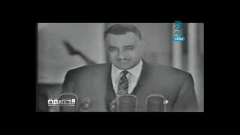 عبدالناصر للأمريكان .. معونتكم على الجزمة ا