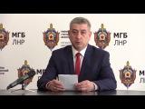Украинская ДРГ совершила теракт, подорвав ЛЭП под Лутугино 1.06.2017