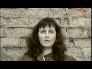 Секретные Истории - Женский Батальон Смерти (Фильм от VEGAS в 2009)