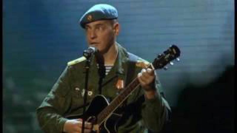 Армейские песни Не страшно ТРОНУЛО ДО СЛЕЗ