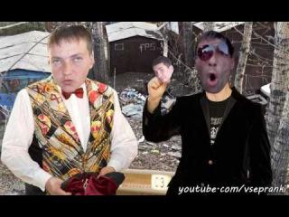 Наркоманы - Нарко-список Савченко (Vovan222 Lexus) 2016