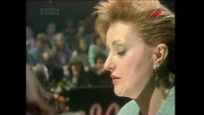 Брэйн-ринг (ЦТ, 28.04.1991) Одесса — Днепропетровск. 1 полуфинал. 12 выпуск