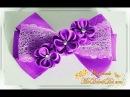 🎀 БАНТИК КАНЗАШИ с цветами из репсовой ленты | DIY Kanzashi Hair Bow