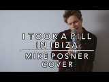 I Took A Pill In Ibiza - Mike Posner (Spencer Sutherland Cover)