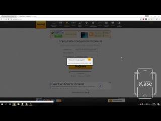 Підсумки конкурсу на портативну зарядку-брелок tCase Костопіль