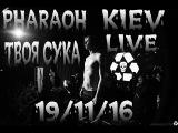 LIVE Скриптонит ft PHARAOH Твоя Сука Kiev ATLAS 19.11.16