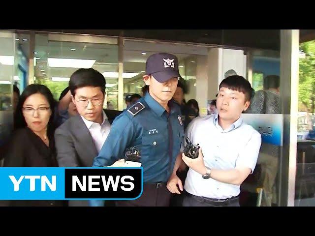[현장영상] '대마초 혐의' 빅뱅 탑 의경 직위 해제...집으로 / YTN