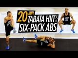 20 Minute Advanced Six-Pack Abs Tabata HIIT Cardio Workout - Standing Intense Abs Workout Routine