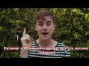 I can FINALLY tell you | Connor Franta | Коннор Франта | Русские субтитры | Marina Tomashevskaya