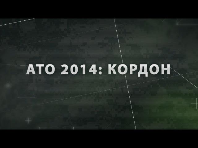 2014 АТО. Операція на кордоні Україна АТО війна war война ВизвольнаВійна РФ роССия фашистская