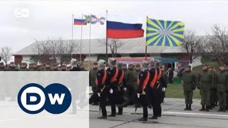 Чем грозит России суд в Гааге