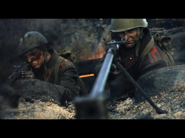 Павел Пламенев - Играть, чтобы жить (фанатское видео по War Thunder).