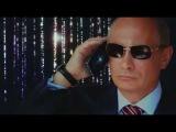 Поздравление от Президента РФ  В.В.Путина  в живом диалоге по телефону