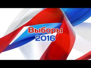 Алушта.Крым.Итоги голосования на выборах в депутаты госдумы РФ