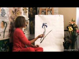 Обучение рисования Ириса при помощи живописи у-син. Урок 3