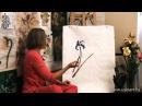 Обучение рисования Ириса при помощи живописи у-син. Урок 3 Ирис с Лерой Рубачёвой